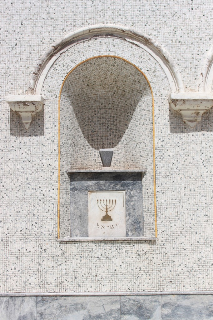 Sinagoga-Nicchia con candelabro