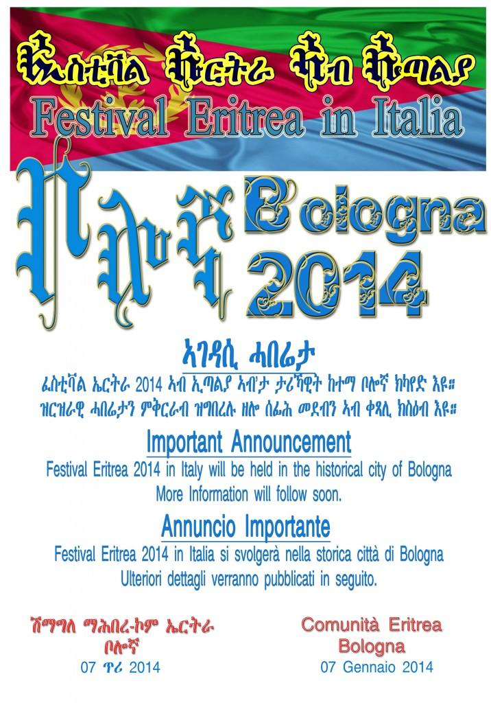 Poster EritreanFestivalBologna
